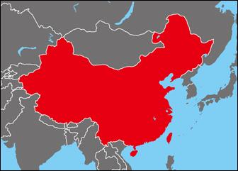 中華人民共和国台湾省 PART3 (761)