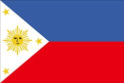 フィリピンの国旗1946-1944