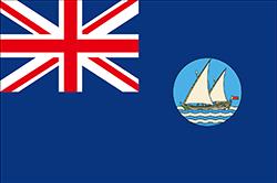 アデン植民地の旗