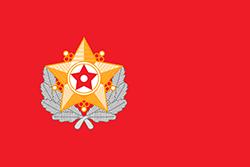 朝鮮人民軍の最高司令官の旗