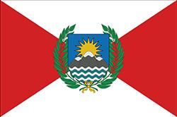 ペルー共和国最初の旗
