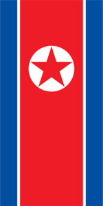 北朝鮮の国旗-縦