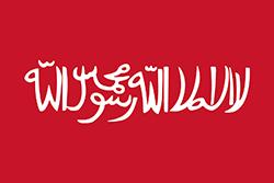 北イエメン1923-1927年