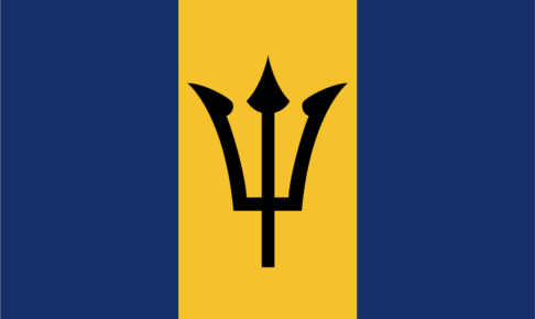 バルバドスの国旗