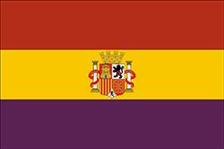 第二スペイン共和国の国旗