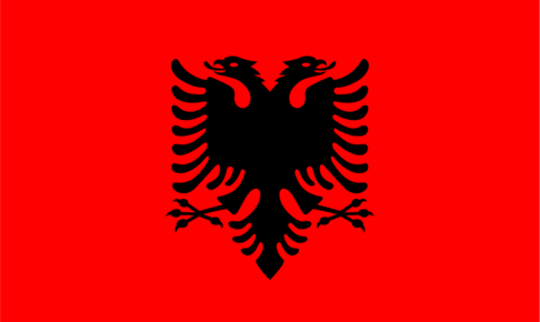 アルバニアの国旗