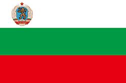 ブルガリア人民共和国旗(1967年-1971年制定)