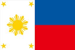 フィリピンの新国旗案2