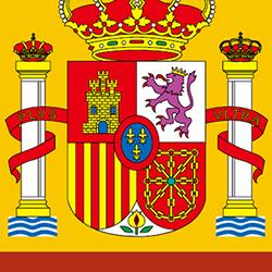 スペイン国旗の文字