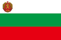 ブルガリア人民共和国旗(1948年制定)