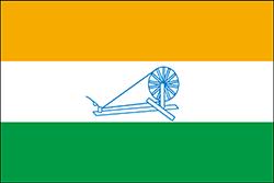 インド国旗案