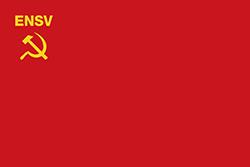 エストニア・ソビエト社会主義共和国の旗(1940年–1953年)