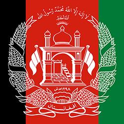 アフガニスタン紋章