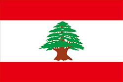 レバノン国旗の変遷1943-1990
