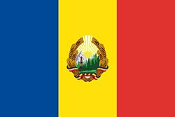 ルーマニアの国旗の変遷1948–1952