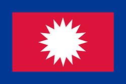 ムスタン王国の旗