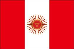 ペルー国旗3番目のデザイン
