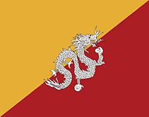 ブータンの国旗1956-1969
