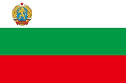 ブルガリア人民共和国旗(1948年-1967年制定)