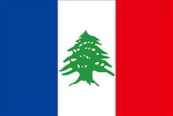 レバノン国旗の変遷1920–1943
