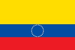 エクアドルの市政旗