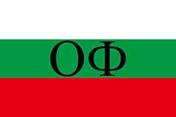 ブルガリア祖国戦線政府旗(1944-1946)