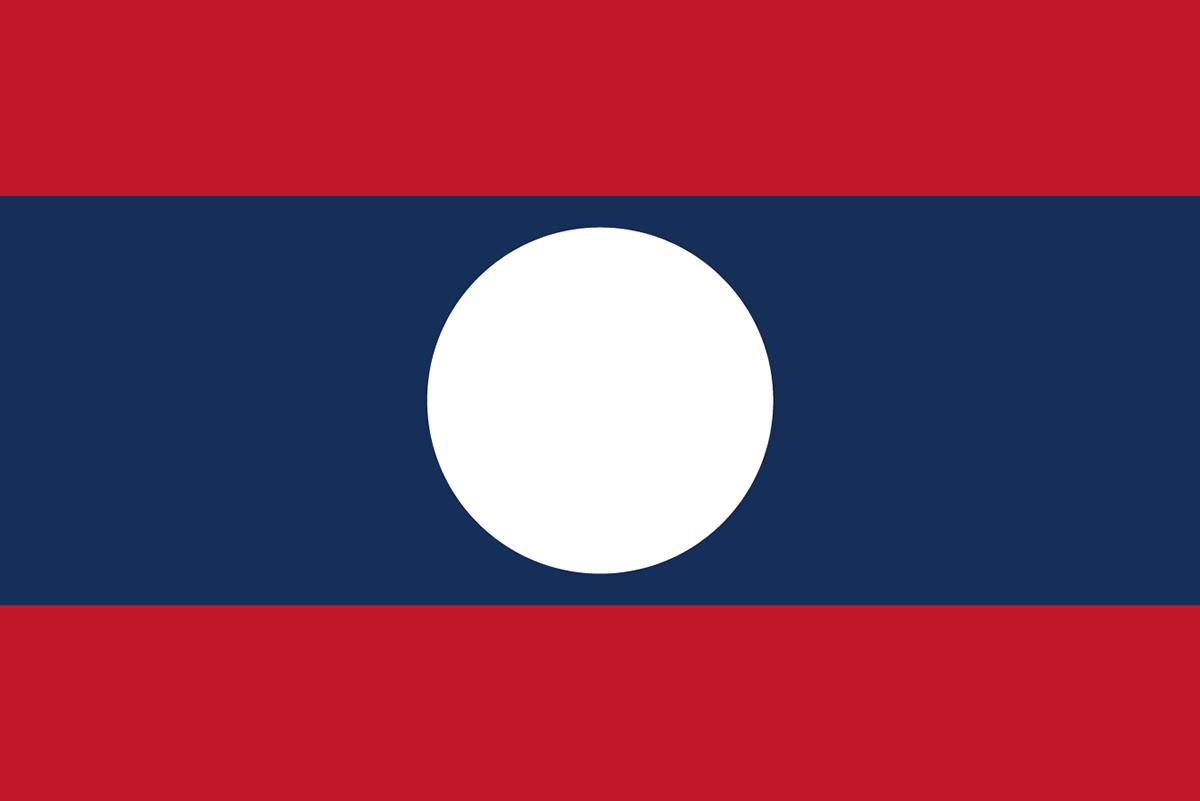 ラオスの国旗