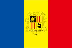 アンドラの国旗