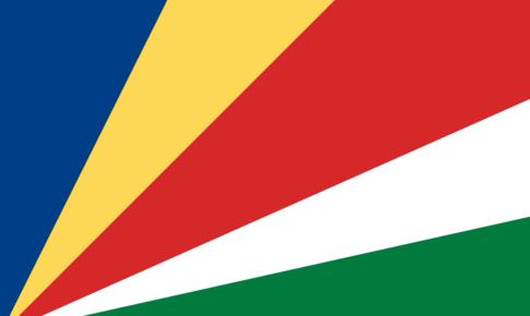 セーシェルの国旗