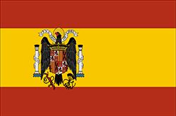 フランシスコ・フランコ政権時代の国旗
