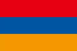 アルメニアの国旗