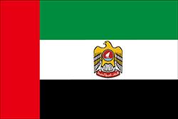 トルーシャル首長国の旗