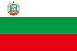 ブルガリア人民共和国旗(1971年-1990年制定)