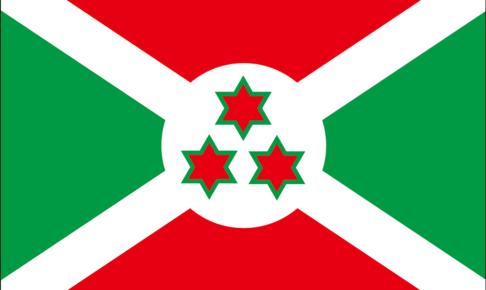 ブルンジの国旗