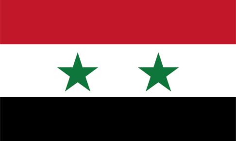 シリアの国旗