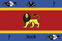 エスワティニ王国の王室旗(1986年以降)