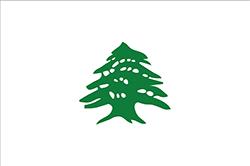レバノン国旗の変遷1918–1920