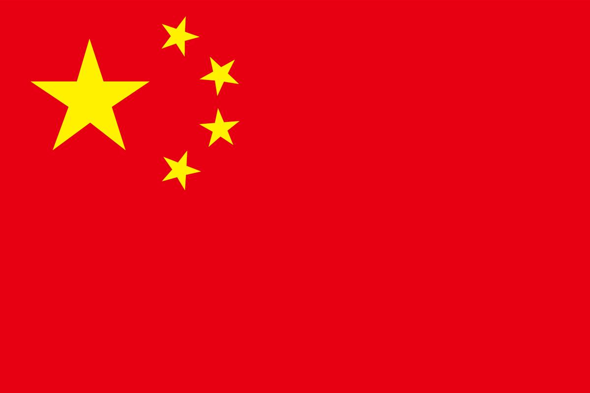 中国国旗_中国の国旗 | 意味やイラストのフリー素材など – 世界の国旗 ...