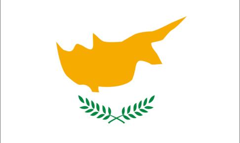 キプロスの国旗