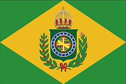 ブラジル帝国の国旗
