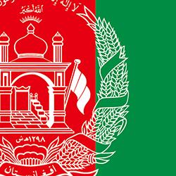 アフガニスタンの国旗の麦の穂