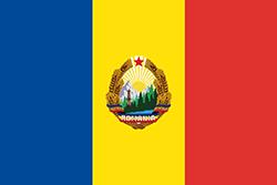 ルーマニアの国旗の変遷1965–1989