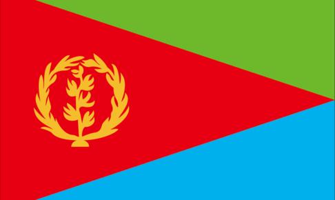 エリトリアの国旗