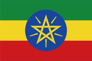エチオピアの国旗