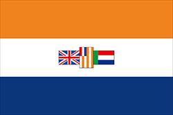 南アフリカの旧国旗