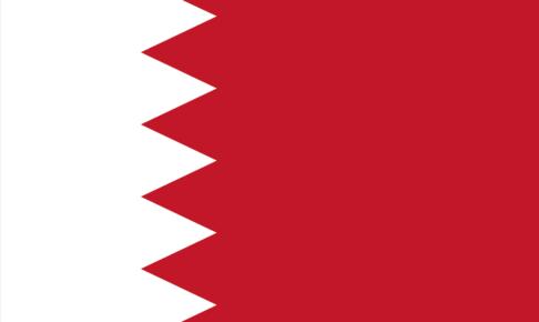 バーレーンの国旗