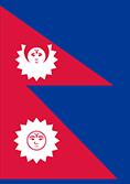 ネパールの国旗c1743–1962