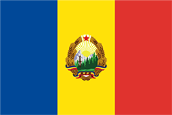ルーマニアの国旗の変遷1952–1965