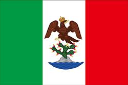初期のメキシコ帝国の国旗