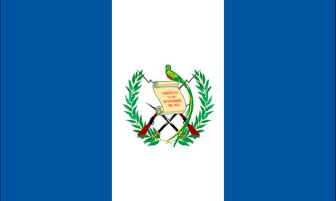 グアテマラの国旗